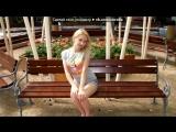 «ZOO W KRAKOWIE» под музыку Don Omar feat. Natti Natasha & Pitbull - Tus Movimientos [Mambo & Dance Versión] [ http://vk.