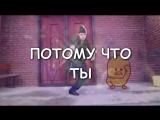 NZNBRG - ГЛАВНАЯ ПРОБЛЕМА ФЕМИНИЗМА В РОССИИ (ЗАХАР МАЙ COVER)