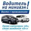 Заказ Автобуса СПб Аренда Автобуса Микроавтобуса