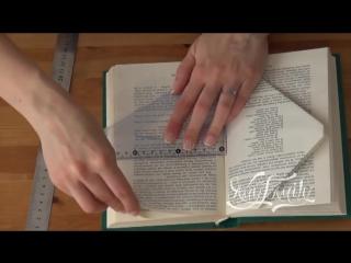 DIY ВАЛЕНТИНКА СЕРДЦЕ в книге. Book folding art. ПОДАРОК СВОИМИ РУКАМИ на день С