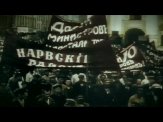 Февраль #1917 год, Петроград, Москва