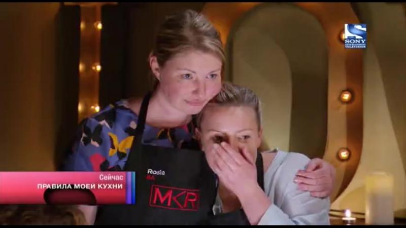 какого числа выйдет правила моей кухни 6 сезон на русском