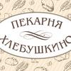 """Магазин """"Хлебушкино"""""""