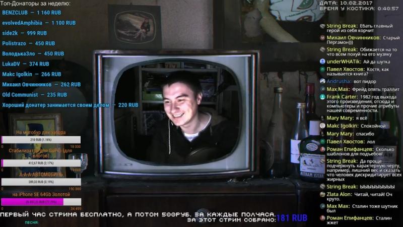 Константин Кадавр - Сол Беллоу - Севший в калошу 1/2 (10.02.2017)