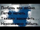 «про» под музыку Наталья ВаЛевсКая - КаК Мне ТебЯ ЗабЫть?♥♥♥. Picrolla