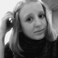 Олька Белявцева