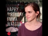 Поздравление Эммы с днем рождения