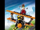 LEGO CITY Аэропорт