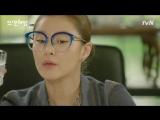 Другая О Хэ Ён / Another Oh Hae Young 816(оригинал без перевода)