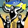Греко-Римская Борьба Украины