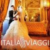 Свадьбы в Италии! Туры Праздники БЕЗ ПОСРЕДНИКОВ