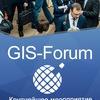 GIS-Forum 2017