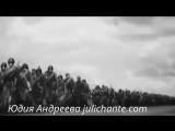 Ветеран, Юлия Андреева и группа Архипелаг, автор Леонид Корнилов