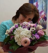 Елена Васина