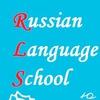 Russian Language School of UrFU