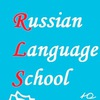 Russian Language School of UrFU