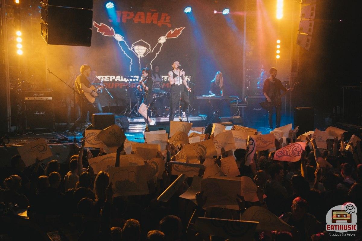Концерт группы Операция Пластилин