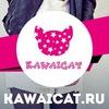 Молодежная одежда Kawaicat