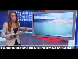 Катера в Дагестане столкнулись во время съёмок рекламного ролика