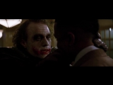 Темный Рыцарь | The Dark Knight (2008) Хочешь Знать, Откуда Эти Шрамы?