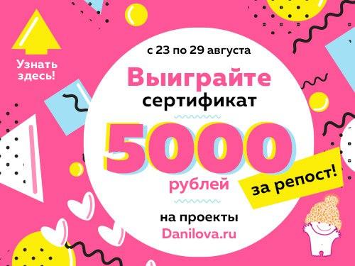 ���������� 5000 ������ �� ������!