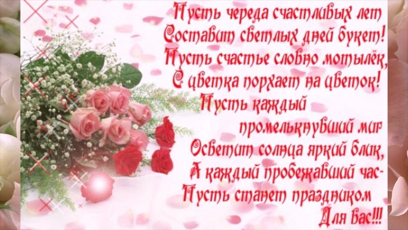 С днём рождения, Танюшка (качество 720-1080)