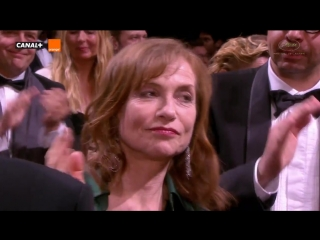 Isabelle Huppert ELLE - Rang I - VO - Cannes 2016 | Изабель Юппер