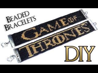 Tutorial: Beaded bracelet Game of Thrones / Браслет Игра Престолов из бисера