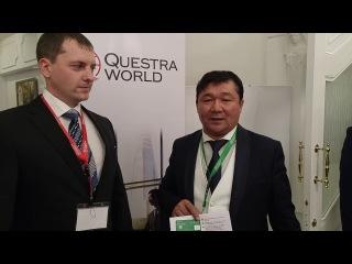 38. Questra Holdings - Кенесары Карамаев получил бонус 150.000 тысяч ЕВРО - 11.12.2016