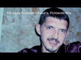 Аркадий Кобяков - Бриллиант шансона (24.11.2016)