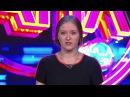 Comedy Баттл Суперсезон Александра Перевертайло полуфинал 19 12 2014