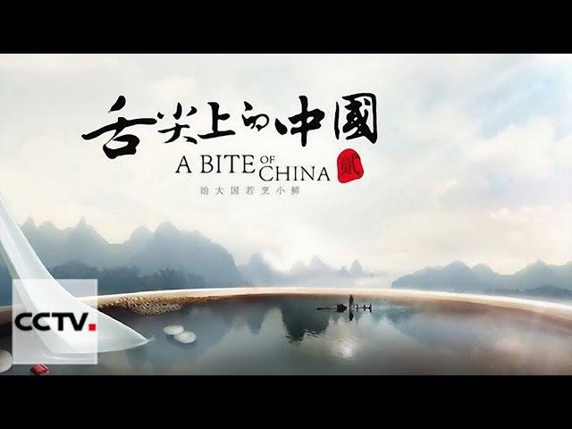 Китай на кончике языка 2 08