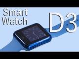 Умные часы - Smart Watch D3   Подробный Обзор   покупка на AliExpress