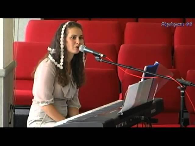 Анастасія Яценко - Принесем свої серця