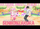 [MMD] 千本桜 Senbonzakura - Hatsune Miku 初音ミク L Lawliet (Death Note) Models and motion download