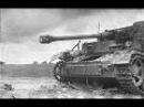 Эта битва стала решающей в ходе Второй Мировой войны. «Курская дуга».