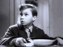 Вася Горчаков в роли Бори Горохова. Эпизод фильма «Большие и маленькие» (1963)
