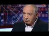 Валентин Гафт о свободе совести и ответственности