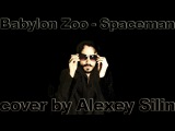 Babylon Zoo - Spaceman (cover by Alexey Silin)