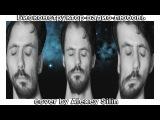 Биоконструктор радио-любовь (cover by Alexey Silin)