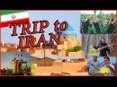 Trip to IRAN. Hitchhiking, Hospitality, Statutes & Traditions, Visa, Food, Internet etc.