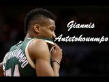 Giannis Antetokounmpo-Warrior from Greece(Milwaukee Bucks)Яннис Адетокунбо-Воин из Греции