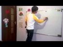 Как легко учить таблицу умножения или секреты таблицы умножения