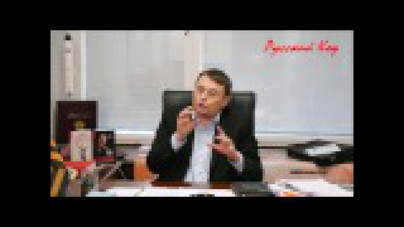 РФ - частная фирма Медведева. Ответ депутата Евгения Федорова