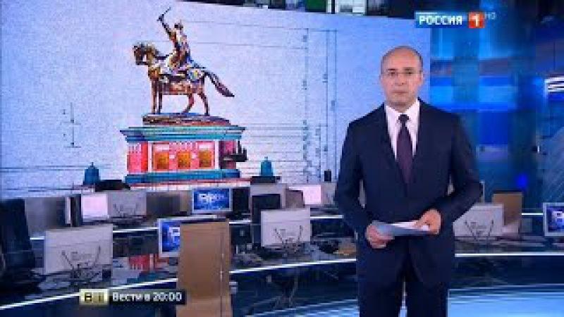 Вести про памятник Ивану Грозному в Орле