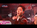 Hit The Stage 몬스타엑스 셔누, 꿈의 무대(feat.주헌) 160928 EP.10