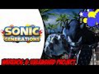 Sonic Generations (PC) Werehog Unleashed Project Mod