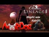 Einhasad второй Maphr или Gran Kain МОРДОР Lineage 2 Classic