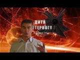 Дитя компьютерного века - исполняет автор Борис Виноградов. Видео - Александр Тр ...