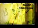 28 iyun - Bolum 3 Part 1 - Azeri seriyali - Video Dailymotion